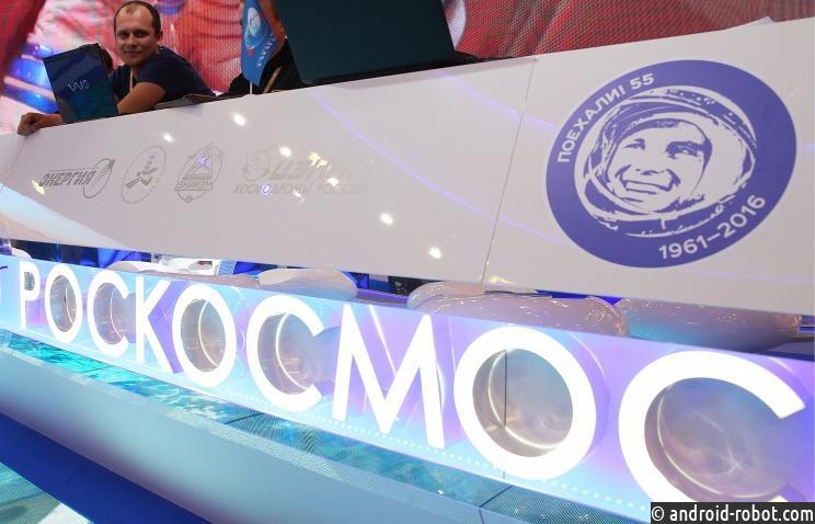 ВРоскосмосе отказались поставлять воФранцию ракеты «Союз-СТ»
