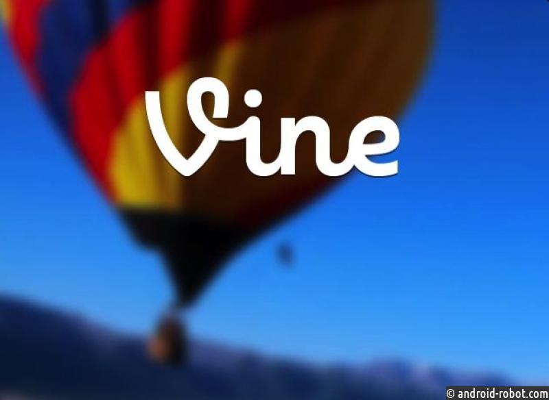 Твиттер закроет «Instagram для видео» Vine