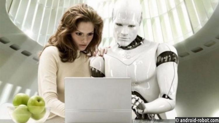 Роботы-андроиды расценивают людей как «зло»