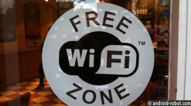 Wi-Fi для людей важней, чем секс и алкоголь