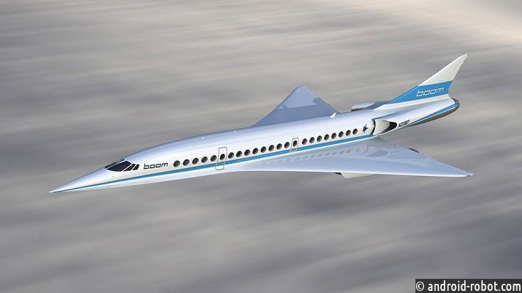 сверхзвуковой пассажирский самолет XB-1
