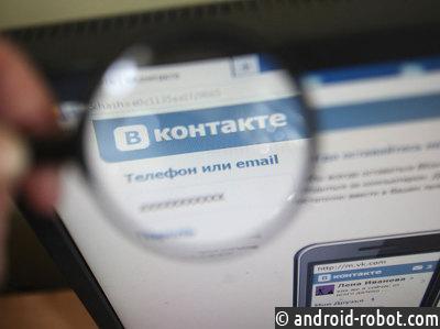 Впроектах Mail.Ru Group появится аудиореклама