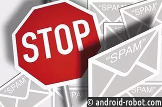 К 2018-ому граждан России избавят оттелефонного ипочтового спама
