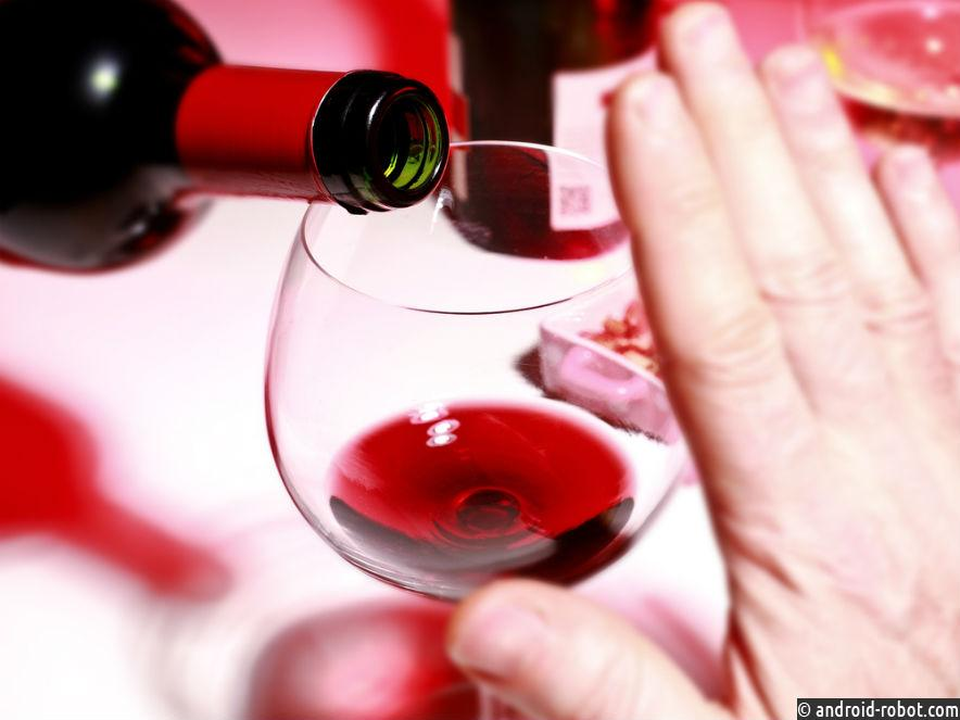 Ученые создали вакцину против алкоголизма