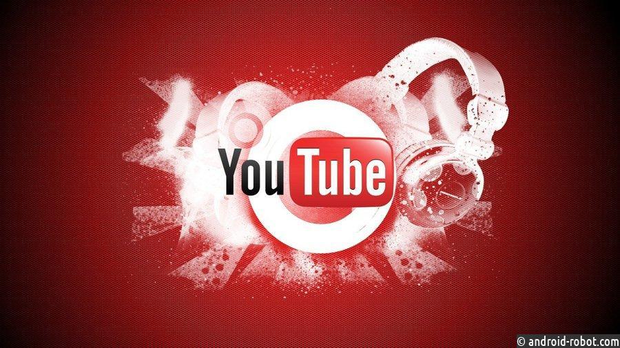Опровергли попадание YouTube под закон обонлайн-кинотеатрах
