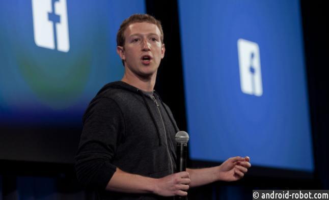 Социальная сеть Facebook планирует запуск игровой платформы