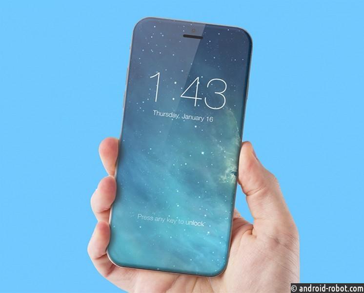 4,7-дюймовый iPhone 8 будет дешевле iPhone 7