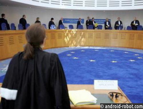 суждениям судей Европейского суда по правам человека в восемьдесят процентов