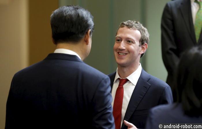 Социальная сеть Facebook разработал утилиту для цензуры новостей