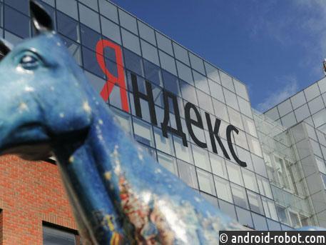 Вработе сервиса «Яндекс.Новости» произошел сбой