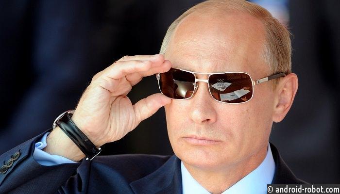 ВЛитве отыскали якобы российское шпионскоеПО направительственных компьютерах