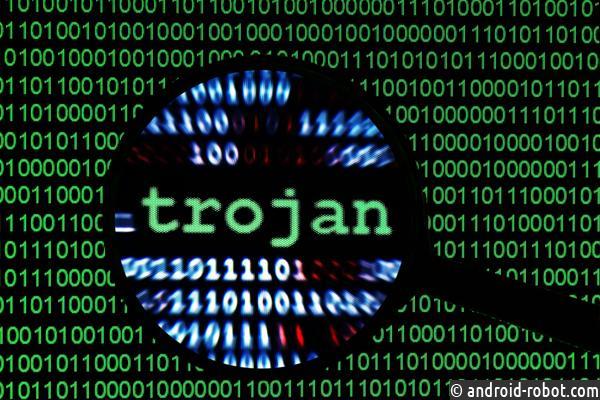 «Лаборатория Касперского» предупредила оворующем данные «трояне»