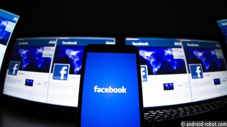 Как фейсбук будет сражаться сложными новостями