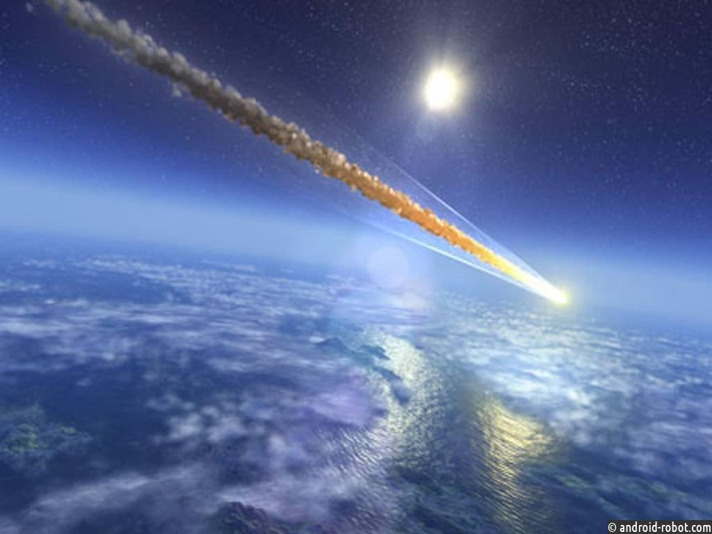 Диаметр Хакасского метеорита может составлять практически 15 метров