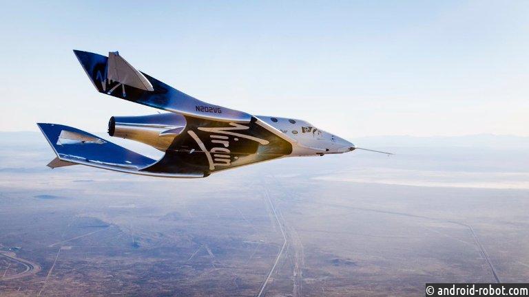 Virgin Galactic провела успешные тестирования космического корабля для туристов