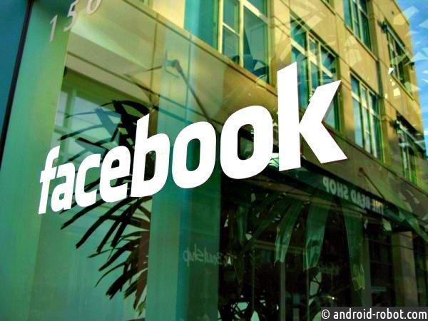 В Российской Федерации рассмотрят иск озапрете Facebook