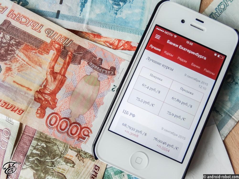 В Российской Федерации в наступающем году заработает система Android Pay