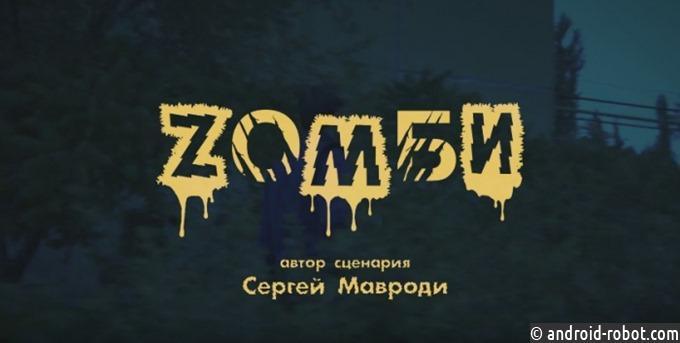 YouTube закрыл канал Мавроди, накотором был расположен его авторский сериал «Зомби»
