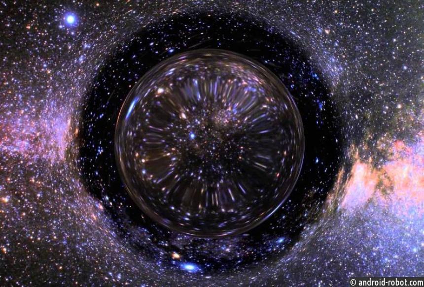 Астрономы обнаружили необычайное явление вцентре Млечного пути