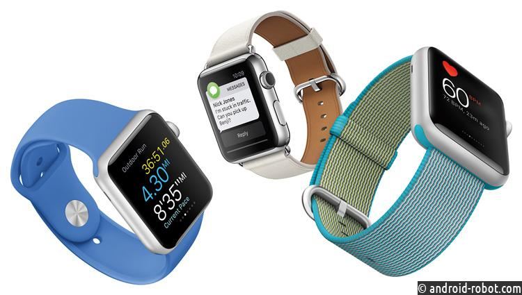 Продажи Apple Watch упали на71% до1,1 млн единиц