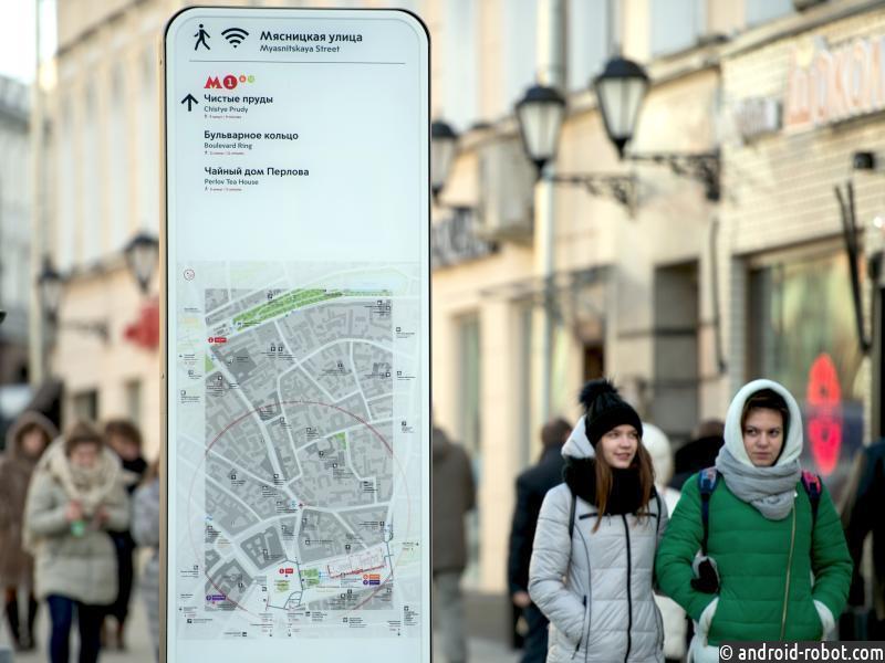 Практически 150 остановок сзарядками для телефонов заработали встолице