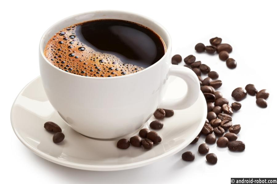 Кофе исекс имеют связь