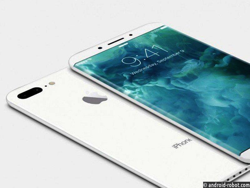 Стеклянный корпус ибеспроводная зарядка: новые слухи обiPhone 8