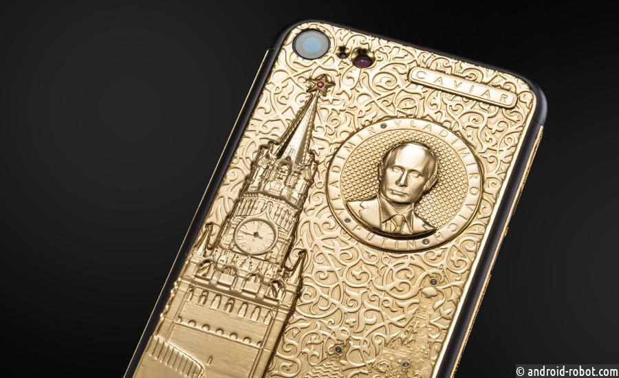 Caviar представил самую дорогую модификацию iPhone 7 - Supremo Putin Quattro Volte