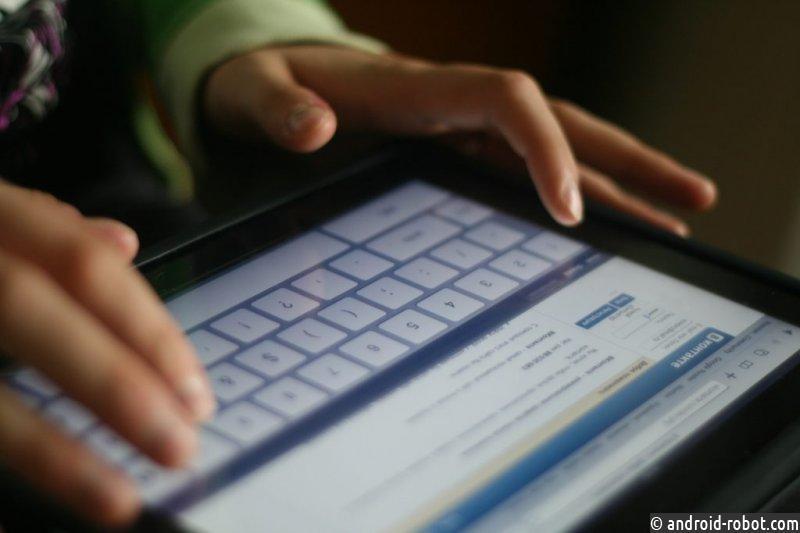 «ВКонтакте» скрыла сохраненные фото пользователей из-за ихмногочисленных просьб