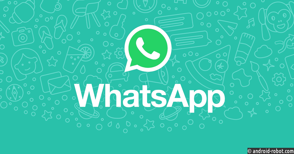 Вмессенджер WhatsApp добавили три новые функции