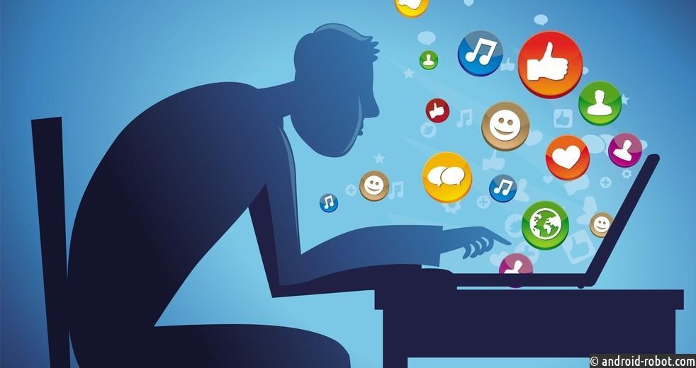 Массовое удаление страничек в социальных сетях ожидается в текущем году