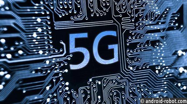 «Билайн» планирует запуск 5G вместе с Huawei