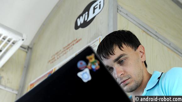 Половину поездов дальнего следования снабдят Wi-Fi
