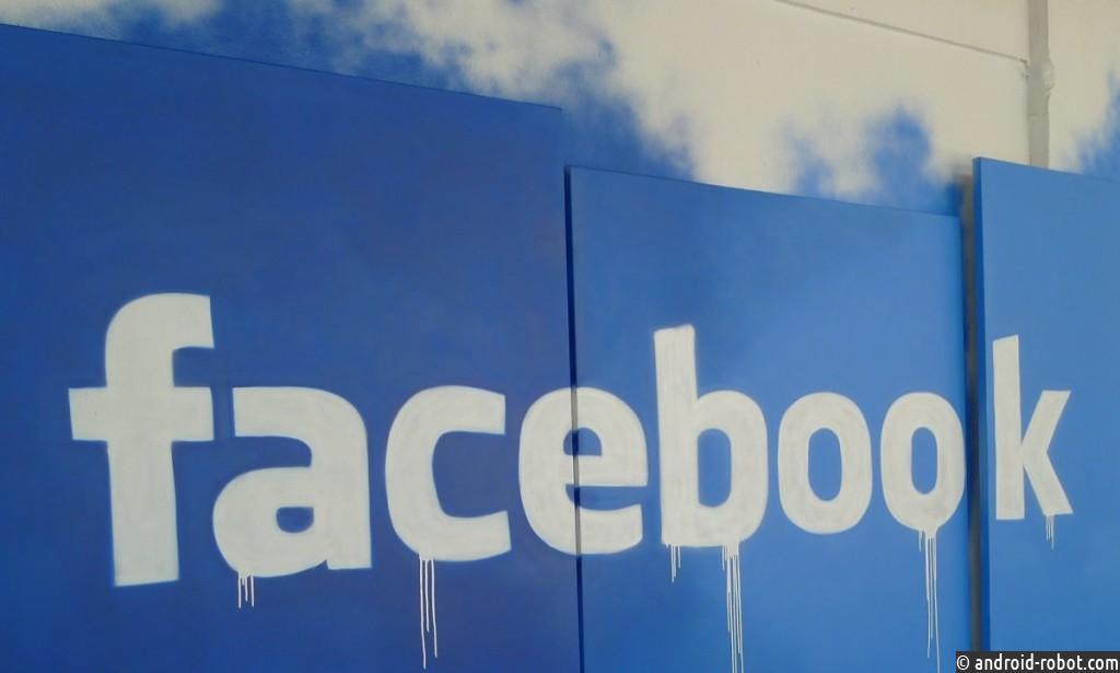 Facebook намерен создать технологию чтения мыслей