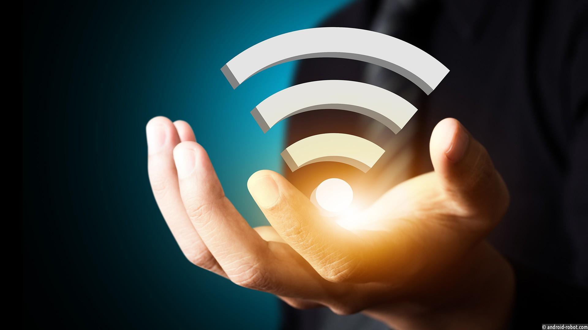 Премию «Проект года» получила бесплатная городская сеть Wi-Fi
