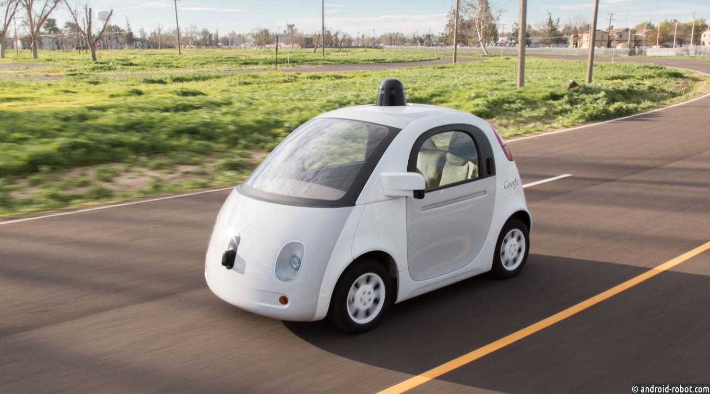Граждан России опросили, что они будут делать вавтономных автомобилях