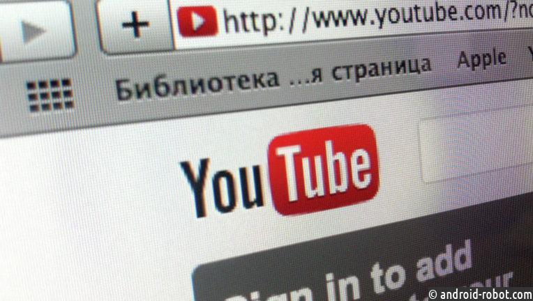 НаYouTube найдена «самая большая ошибка вистории»