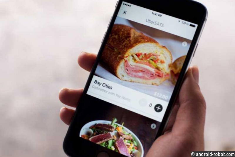 В столице России тестируется сервис подоставке пищи UberEATS отUber