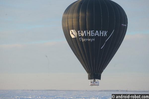 Конюхов установил русский рекорд подальности полётов натепловых аэростатах