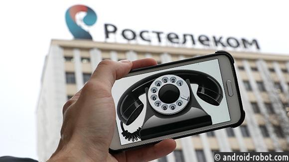 «Ростелеком» отключил мессенджер «Алле» спустя две недели после запуска