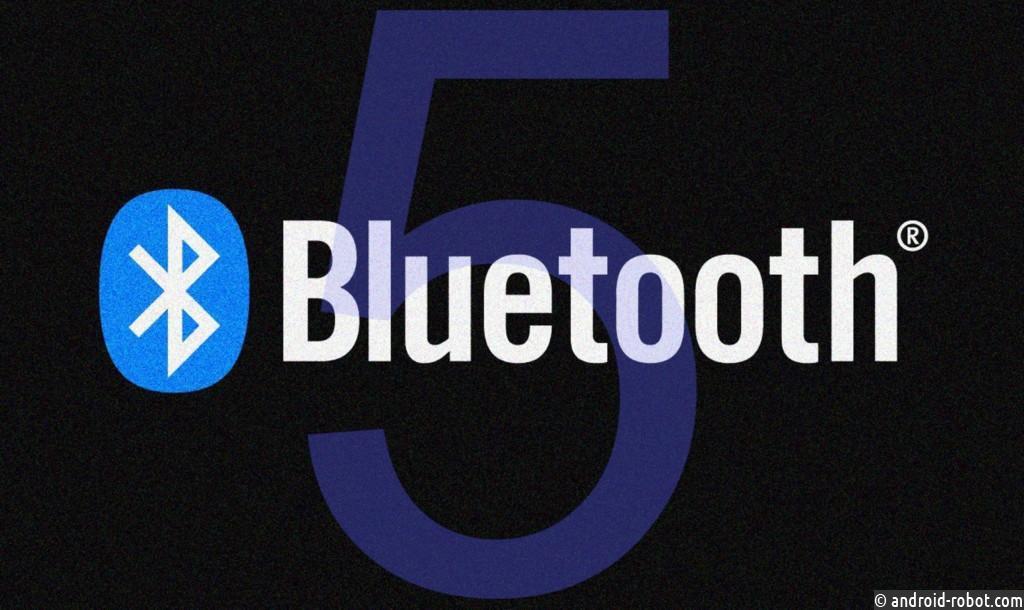 Вскоре появятся мобильные телефоны споддержкой технологии Bluetooth 5