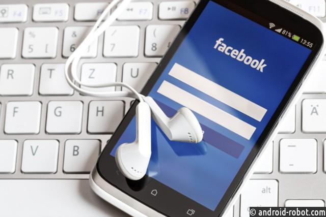 Годовая прибыль компании Facebook выросла чем вдвое