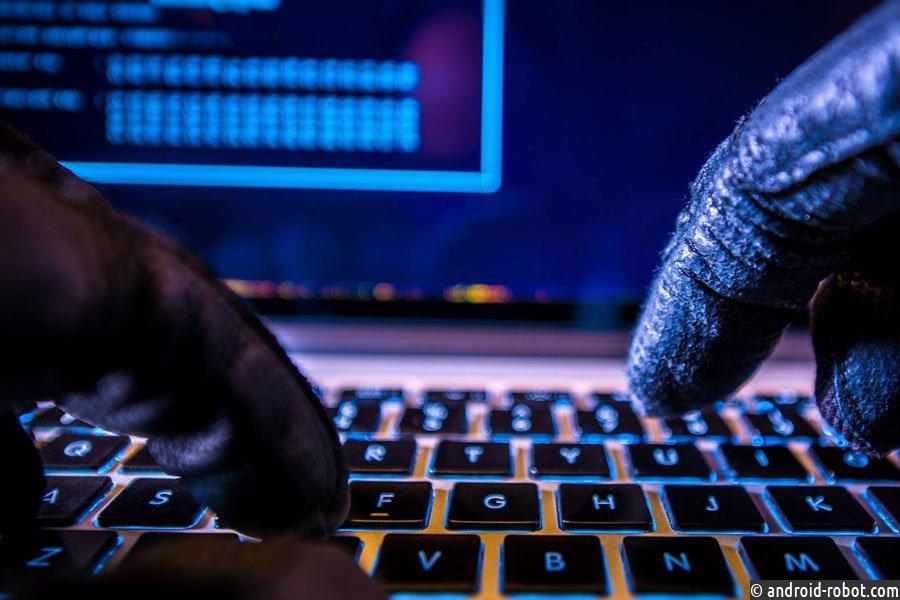 Сайт парламента Австрии атаковали хакеры