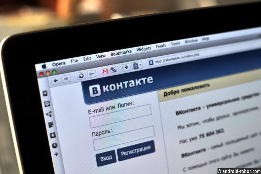 Социальная сеть «ВКонтакте» попала втоп-10 наилучших приложений