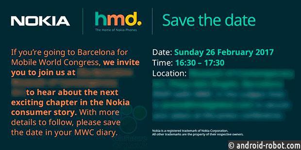 Компания Nokia представит собственный новый смартфон наMWC 2017 вБарселоне