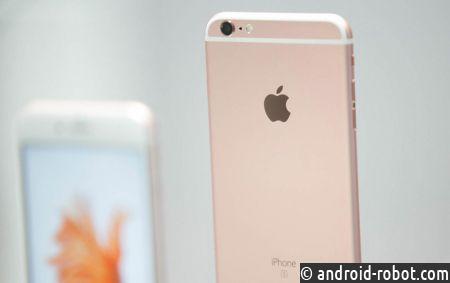 Apple готовят обновления для iPhone 7 иiPhoneSE кмарту