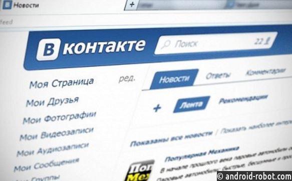 «ВКонтакте» начала перекрыть страницы затеги «групп смерти»