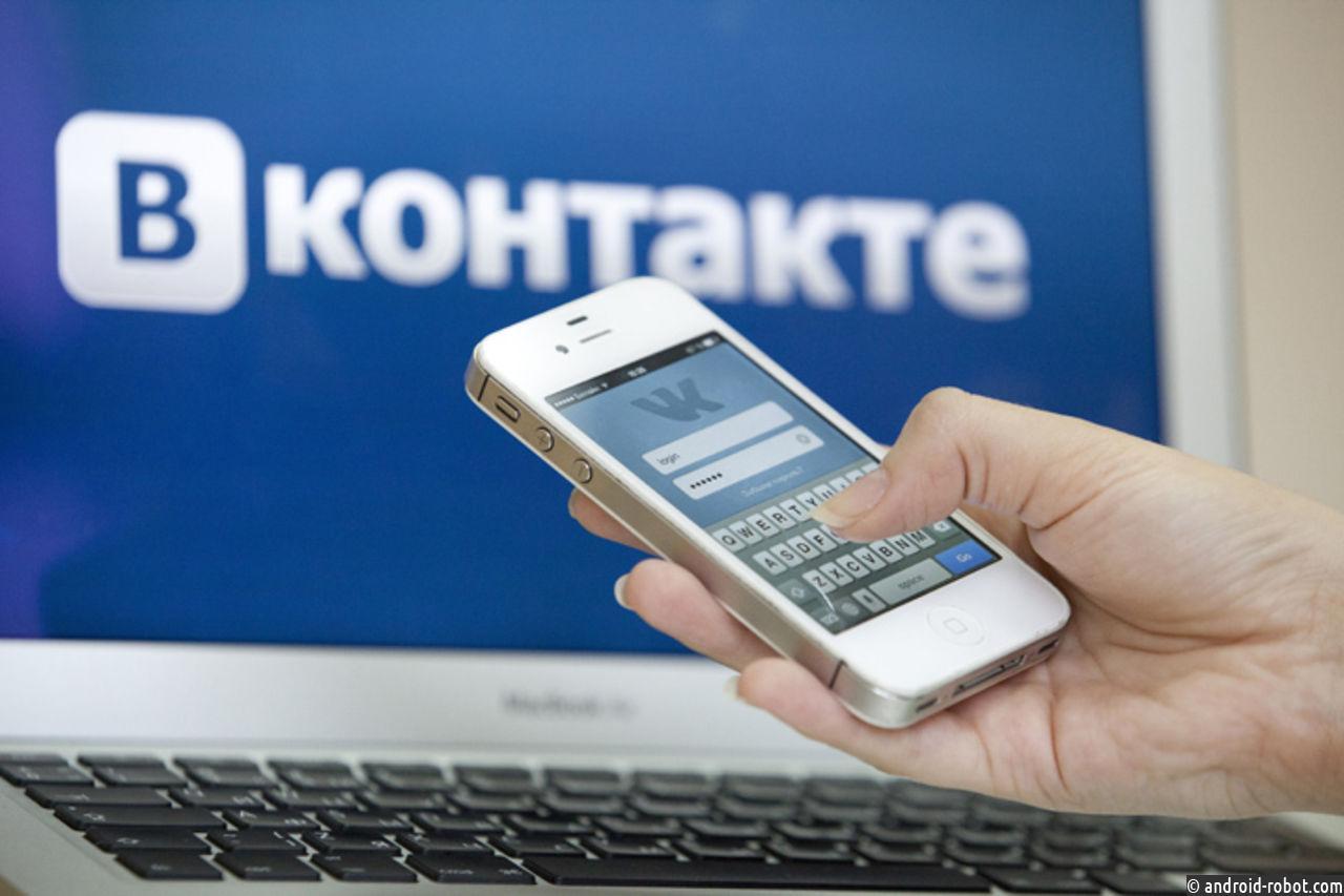 «ВКонтакте» появится функция вызова такси