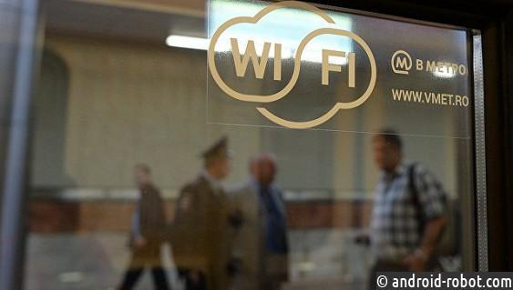 В российской столице создается единая зона доступа кWi-Fi