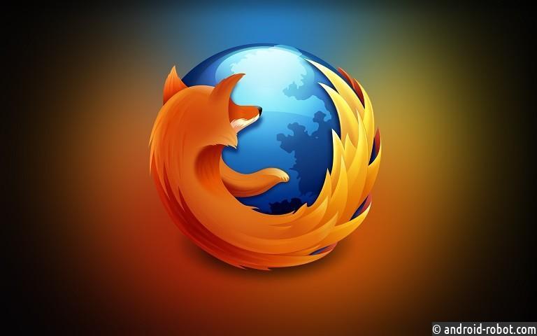 «Mozilla Firefox» и«Одноклассники» выпустили спецверсию известного браузера